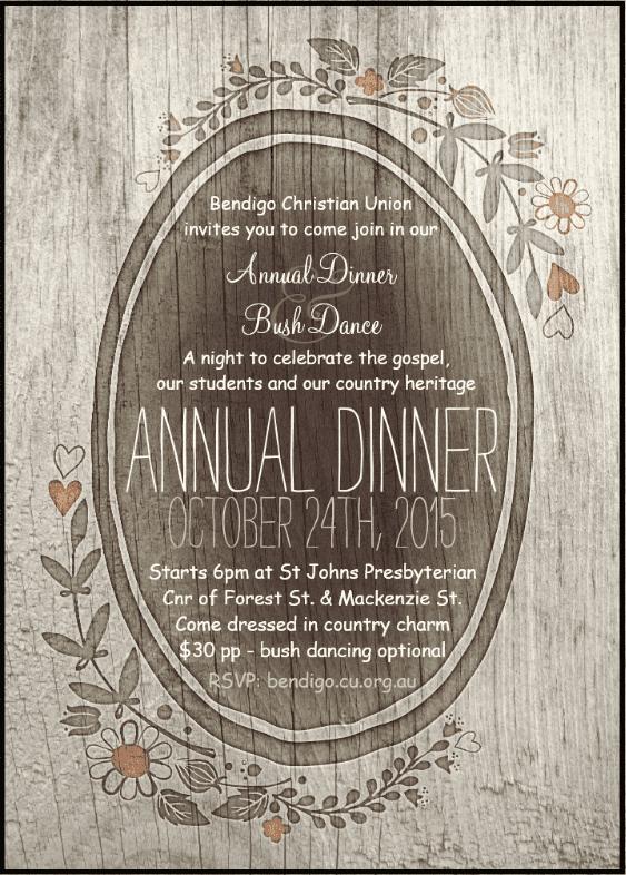 annualdinner2015invite