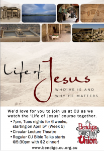 Life of Jesus invite